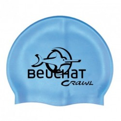 SILICONE SWIMMING CAP - Beuchat Crawl
